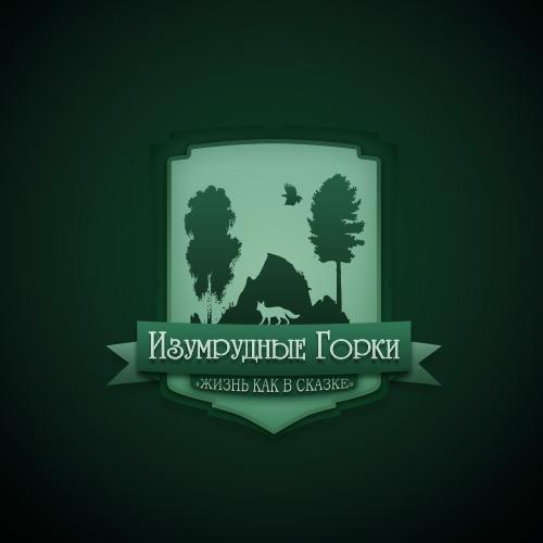 Посёлок Изумрудные горки - логотип 2