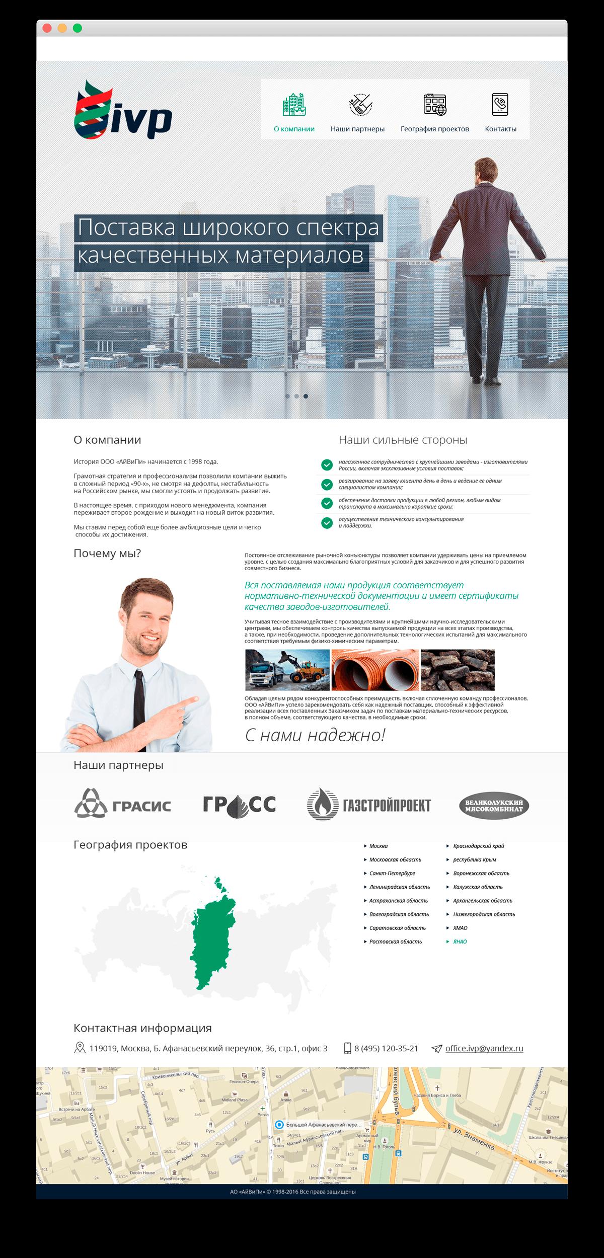 IVP Web Site